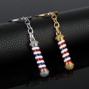 Металл Мини Парикмахерская полюс Keychain 3D Barber Вращающиеся Поул Кольца для ключей для парикмахерской подарков