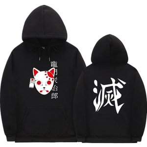 Streetwear japanese Hoodie Anime Demon Slayer Pullover Sweatshirt Tanjiro Kamado Costume Hoodies Harajuku Sudadera Hombre