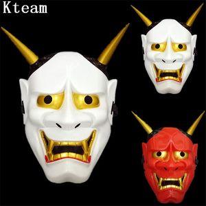 Hot Movie Vintage giapponese buddista Evil Oni Noh Hannya Mask Costume di Halloween Maschera horror