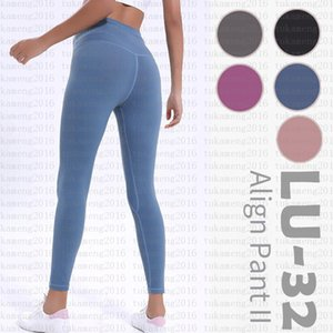 2020 Wear Leggings LU-32 festes Frauen-Mädchen-Yoga mit hohen Taille Sport-Gymnastik-Elastic Fitness Overall Voll Tights Workout LU Hose yogaworld Hosen