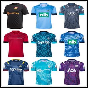 2020 참모 슈퍼 럭비 저지 뉴질랜드 슈퍼 참모 블루스 태풍 십자군 고지 럭비 유니폼 셔츠