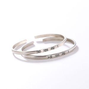 2020 S999 pure silver retro matte Bracelet I Changan I Changle personality simple couple Bracelet 12g