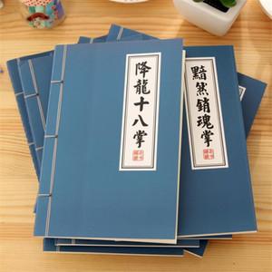 빈티지 중국 빈 종이 노트 메모장 저널 일기 스케치북 쿵푸 책 일기 수첩 사무실 학교 용품