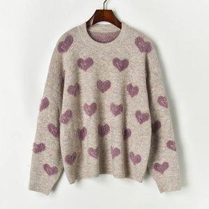 N14 2019 Осень фиолетовый / розовый Colorblock Вязаные пуловеры свитер с длинным рукавом Экипаж шеи Мода Свитера X1910PUG91010