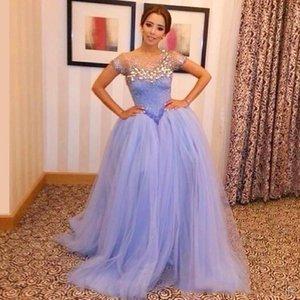 Арабские лавандовые короткие рукава Платья для вечерних платьев с иллюзией Прозрачные вечерние платья из шифона с бисером Вечернее платье Вечернее платье из тюля