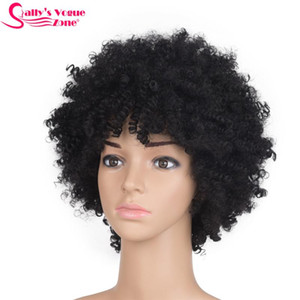 Sallyhair High Temperature Synthetic America Afro Kinky Curly Natural Black Color Short Wig Average Size