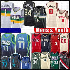 Giannis Damian Antetokounmpo Luka 0 Lillard Doncic Jersey CJ Ray Allen McCollum Anthony Milwaukee