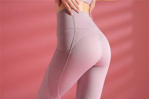 Gym Yoga Capri Pant For Woman Leggings Yoga-Pants Exercise Tights Push-Up Special Women High-Waist Solid Sexy Female QACHJL