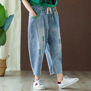 Floja de gran tamaño ocasional del Harem Jeans Mujer salvaje delgada rasgado Washed Denim Pantalones Midi agujero de nabo pantalones Niñas Vestidos 2020