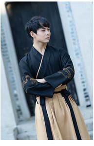 Древний традиционный китайский опера мужской Hanfu фильм ТВ этап носить национальный стиль Тан костюм Китай ветер кампус одежда мужской косплей костюм