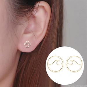 Round Sea Wave Stud Earrings for Women Design Stainless Steel Simple Earring Ocean Beach Fashion Jewelry Ear Studs Pendientes Brincos
