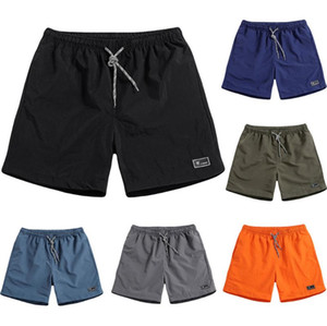 Men's Shorts Summer Plus Size Fashion Simple Thin Fast-drying Beach Trousers Casual Sports Straight Short Pants Lightweight