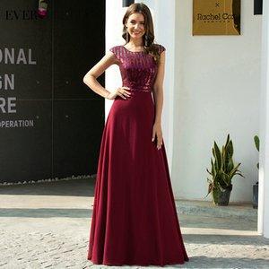 Сверкающие Бордовые Вечерние Платья Ever Pretty A-Line Striped Sequined Рукавов O-Образным Вырезом Вечерние Платья Vestidos De Festa 2020