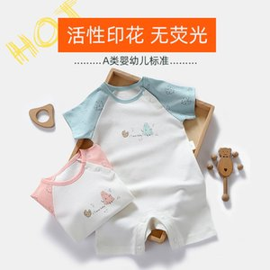 Summer New Baby Jumpsuit Baby Clothes Cotton Newborn Cotton Clothes Short Sleeve Romper Foreign Trade Romper