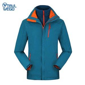 TRVLWEGO 겨울 옥외 하이킹 재킷 스키 남자 1 개의 양털 외투에서 방풍 방수 등산 상승 야영 2 는 온난한 유지합니다