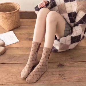 Moda de baloncesto calcetines cortos mitad de la longitud deportes al aire libre calcetines calientes de compresión moda para mujer gruesa calcetín con caja de 1Ggg calcetines 1G