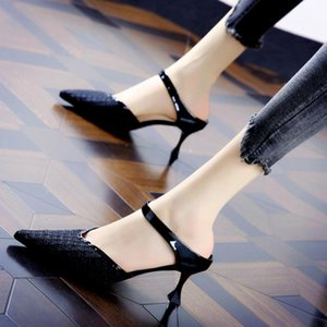 Pointed Toe Slippers Women Mesh High Heels Mules Casual Shallow Slip on Slides Pump Heel Shoes Zapatos Mujer Black Yellow Beige