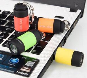متعدد الألوان مصباح الليل مصغرة الشعلة USB قابلة للشحن LED سلسلة المفاتيح العاملة USB الخفيفة للكمبيوتر جهاز كمبيوتر محمول في الهواء الطلق USB الأدوات USB06