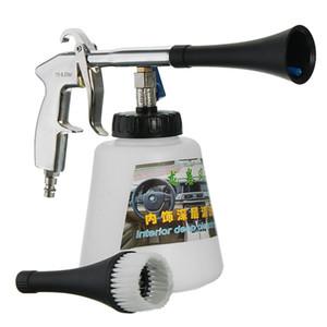 ارتفاع ضغط نبض الهواء سيارة تنظيف بندقية مع فرشاة متعددة الوظائف السطح الخارجي الداخلية تنظيف كيت نوع EU