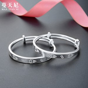 Korean Version of the Simple Fashion Kids Childrens Bracelet a Pair S999 Fine Silver Fish Carved Silver Bracelet Full Moon Gift