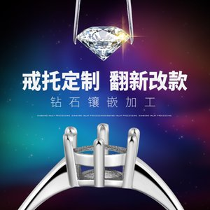 Jewelry Diamond Ring Pendant Custom Diamond Ring Jewelry Inlay Processing Modified 18K White Gold 50 Points Empty Ring Holder Female