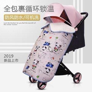 Bebê Trolley Pé Tampa Blanket Quilt Windproof Rainproof Neonatal Quente Manto Universal