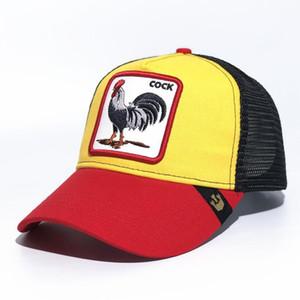 snap chapeau concepteur papa des femmes des hommes dos chapeaux de golf hommes luxe mode casquette de baseball marque casquettes drake Sun Trucker animaux broderie Adjusta0a12 #