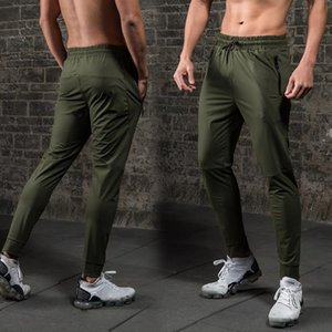 Running Pants Men's Jogging Casual Fitness Sports Bottoming Sweatshirt Slim Green Gym Track