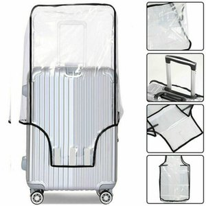 Moda Evrensel Su geçirmez PVC Bagaj Kapağı Bavul Koruyucu önleyici Çizilmeye Saydam Çanta Seyahat Kullanımı