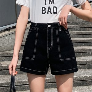 High Waist Shorts Women Summer Chic Loose Vintage Denim Shorts for Women Wide Leg Streetwear Ladies Harajuku Mini Jeans