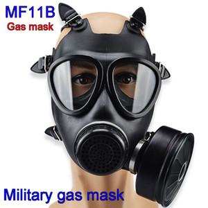 maschera antigas MF11B chimica originale 87 Formula maschera antigas militare Chemical radioattività biologico maschera antigas respiratoria