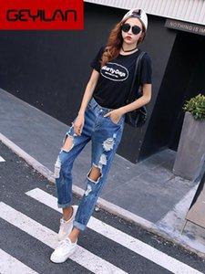 JUJULAND Moda Kadın Destroyed Ripped Sıkıntılı İnce Denim Jeans Sevgilisi Jeans Seksi Delik Kalem Pantolon Yeni 9053