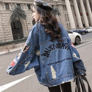 Surdimensionné mode d'impression hommes / femmes veste en jean en vrac automne 2019 New Streetwear Vintage BF Style effiloché trous Jeans manteau Femme