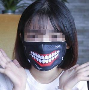 Tokyo Ghoul Cosplay Mask, Kaneki Ken Halloween Horror Party maschere inverno anti-polvere cotone divertente maschera viso caldo
