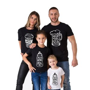 Matching Family T Shirts Need More Coffee Need More Beer Need More Milk Father Mother And Me T Shirt Black White Mother Day'S