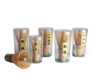 Natural Bamboo Chasen Matcha Whisk Preparing For Green Tea Powder Chasen Brush Tool For Matcha Ceremony Valentine's Day