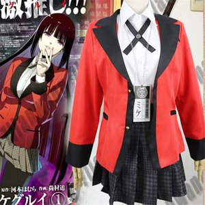Costumes Cosplay Hot cool Anime Kakegurui Yumeko Jabami filles Uniforme scolaire japonais Ensemble complet veste + shirt + jupe + cravate
