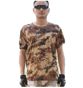 2015 tactical military t-shirt men outdoor quick-drying short-sleeved T-shirt desert camouflage military camouflage T-shirt S-XL