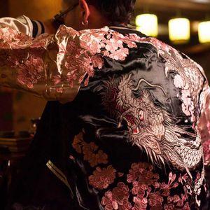 Makuluya высокое качество реверсивные пальто High Street уличная одежда Yokosuka Сакура вишня цветет Дракон вышивка куртка L6