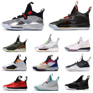 Лучшие мужские 33 баскетбольные ботинки Metallic Silver Black All Star Правая красная CNY 33S Camo затемненные мужчин затемненные Cream кроссовки дизайнер обуви