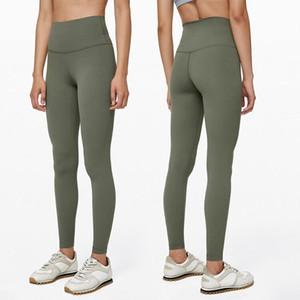 Yeni Hizala Pant II Pantolon Kadınlar Yoga koşucu Pantolon Yüksek Bel Pantolon Tayt   u   u   emon Spor Pant
