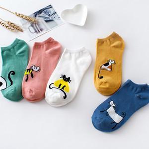 Donne calzini Elifashion Carton animali colore solido peluche calzini della barca delle donne di signora Girl brevi Sox Moda In 4 stagioni