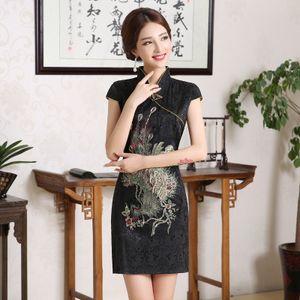 우아한 블랙 코튼 Cheongsam는 피닉스 자카드 중국어 짧은 단락 칼라 cheongsam 전통 디자인의 저녁 파티 칵테일을 sequined