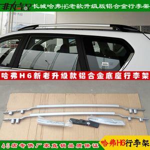 2pcs Techo bares para Haval H6 2010-2018 de alta calidad de aleación de aluminio barras laterales Rails Barra de techo accesorios de estilo de coches