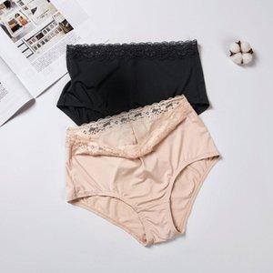 Delimira 2 calcinha de renda Pacote Suave Médio cintura Briefs elevados para Mulheres Underwear