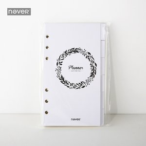 Never Spiral Notebook A6 Filler Papers Diary Book Inner Core For Filofax Spiral Planner Inner Pages Office & School Supplies