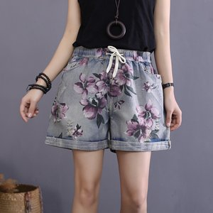 Summer New Retro Ethnic Denim Shorts Women Elastic High Waist Floral Print Plus Size Jeans Shorts Female Vintage Casual