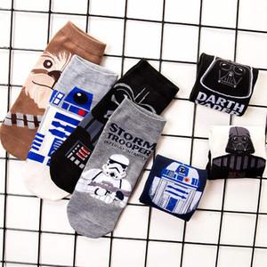 Sta Savaş Wookiee'ler Cosplay çorap Jedi Şövalyesi fırtına fırtına birlikleri komik baskılı kişiselleştirilmiş erkek çorabı siyah pamuklu çorap bahar