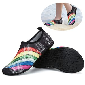 Summer Water Sports Shoes Non-slip Barefoot Aqua Socks Shoes for Men Women Swimming Diving Kayaking Yoga