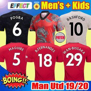 Manchester United 2019 2020 LUKAKU MARTIAL POGBA Red Pink Юнайтед Футбол Джерси RASHFORD Детский комплект трикотажных изделий Футболка 19 20 Высочайшее качество оборудования
